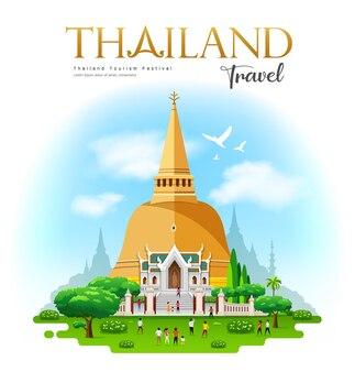 プラパトムマチェディは、タイ旅行のナコンパトムにある仏舎利塔です。