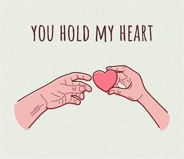 フレーズあなたは私の心を抱きます