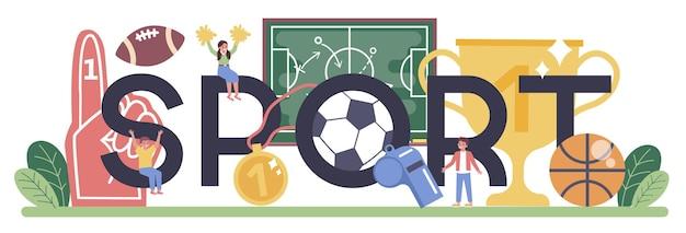 체육 또는 학교 스포츠 수업 온라인 서비스 또는 플랫폼