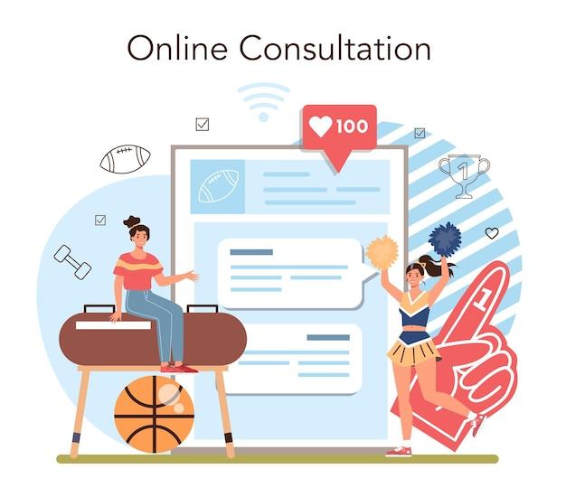 Онлайн-сервис или платформа для занятий физкультурой или школьным спортом