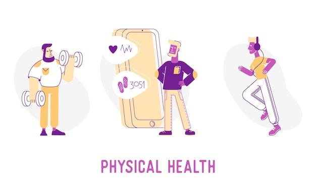 신체 건강 개념 그림
