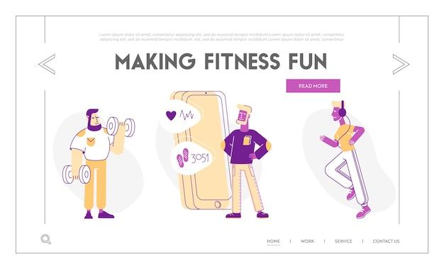 Целевая страница веб-сайта о физическом здоровье