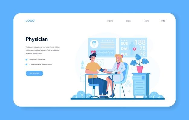 Physician or generel healthcare doctor web banner or landing page