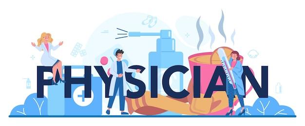 Типографский заголовок врача или общего врача