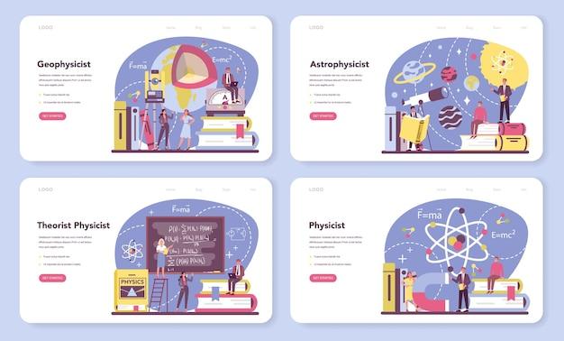 물리학 자 웹 배너 또는 방문 페이지 세트.