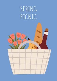 ピクニックのコンセプト。かごの中の食べ物や飲み物。手描きのベクトル図です。