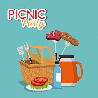 ピクニックパーティーの招待状設定アイコン