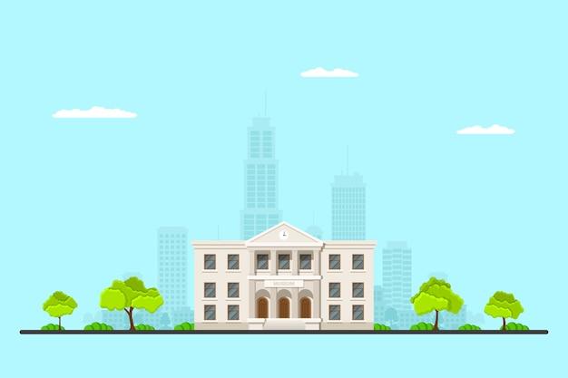 背景に大都市のシルエットが描かれた美術館の建物の写真。都市景観。 。