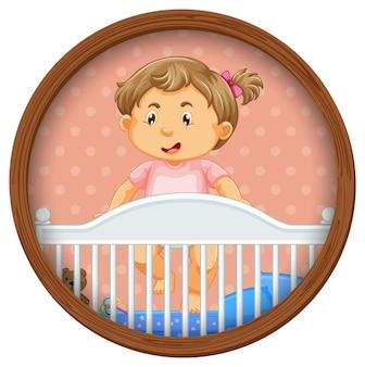 아기 침대에 있는 사진