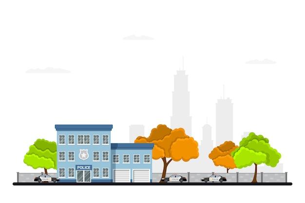 背景にパトカー、木々、大都市のシルエットが描かれた市警察署の建物の写真。都市景観。法の保護の概念。 。