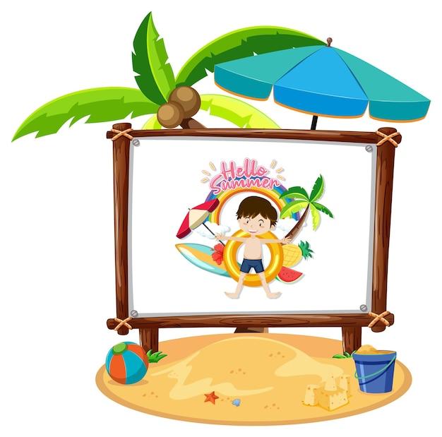 고립 된 해변 장면에서 어린 소년의 그림