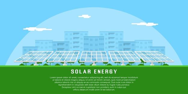 배경에 도시 실루엣, 재생 가능한 태양 에너지의 개념으로 태양 전지의 그림