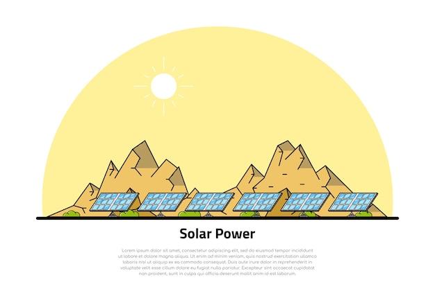 배경에 산이있는 태양 전지 그림, 재생 가능한 태양 에너지의 개념