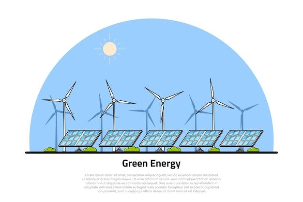 風力タービンとソーラーパネルの写真、再生可能な風力と太陽エネルギーの概念