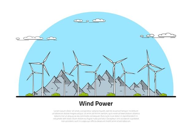 背景に山がある風力タービンの写真、再生可能風力エネルギーの概念