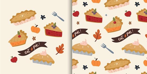 파이 패턴