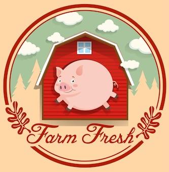 ロゴの豚と赤い納屋
