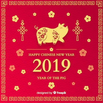 pig chinese new year background