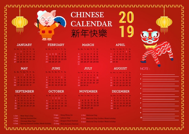 Pig chinese new year decoration calendar