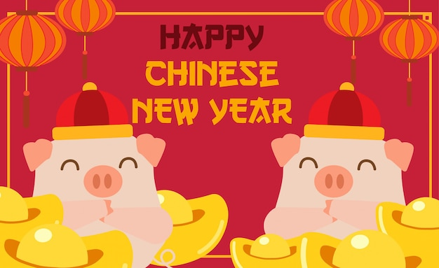 The pig for chinese new year set