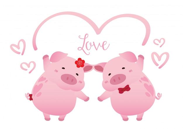 Pig couple love romance valentine