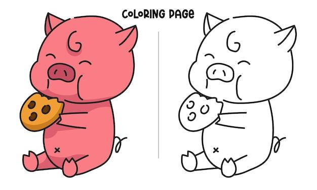 돼지는 쿠키를 먹는다
