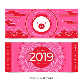 Pig face chinese new year banner