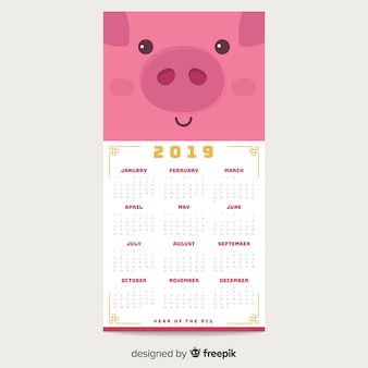 Pig face chinese new year calendar