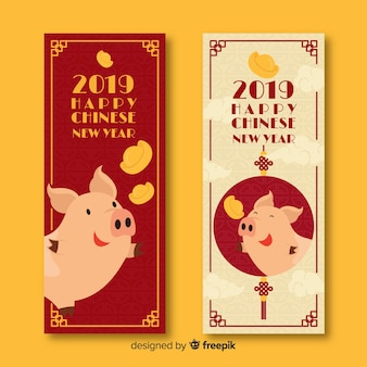 Pig and fortune cookies chinese new year banner
