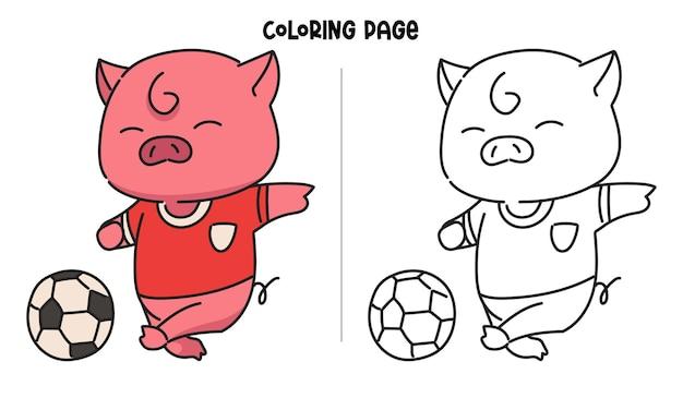 돼지 재생 축구