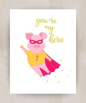 豚のスーパーヒーローは冒険に向かって飛ぶ。手レタリングあなたは私のヒーローです。木製の背景に男の子のためのやる気を起こさせるカード