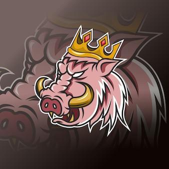 クラウンを身に着けている豚eスポーツチームのロゴのテンプレート