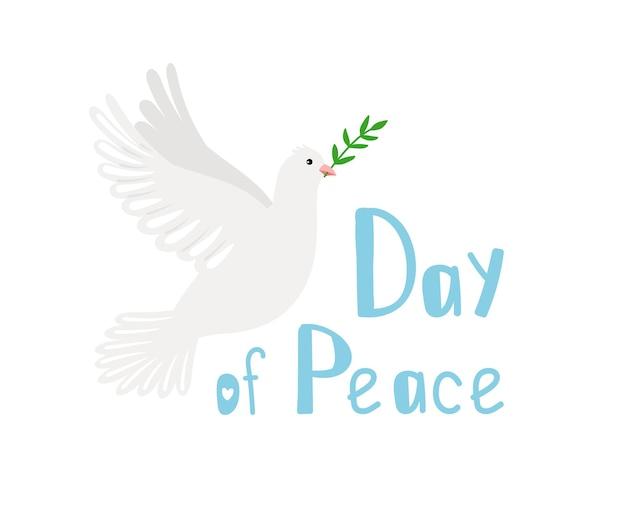 平和の鳩。希望の宗教的なシンボル、オリーブの枝と鳩の画像、白い背景で隔離の平和の日のベクトルイラストの概念