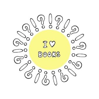 ハートのシンボルが付いた本、お茶、コーヒーカップの山。非常に多くの本を非常に少ない時間で引用します。私は概念を読むのが大好きです。図書館、店舗、お祭り、見本市、学校の線のアイコン。ベクトルイラスト。
