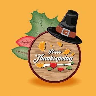Pilgrim hat in frame of thanksgiving day