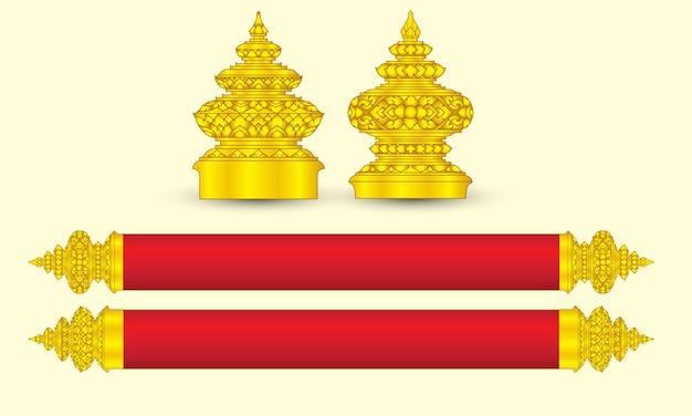 Pillar haed gold line thai