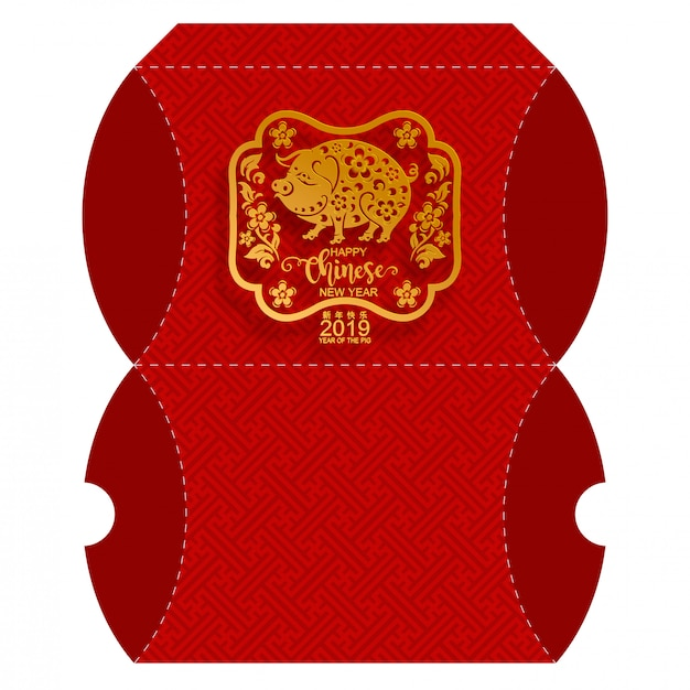 Pillow gift box for happy chinese new year 2019.