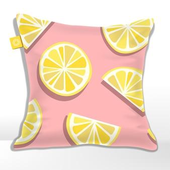 レモンまたはライムスライスパターンが印刷された枕またはクッション