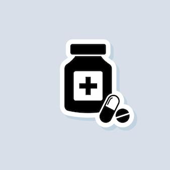 丸薬ステッカー。薬瓶のアイコン。ドラッグストアのロゴ。薬。孤立した背景上のベクトル。 eps10。