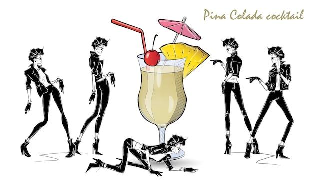 ピニャコラーダカクテル。カクテルとスタイルスケッチのファッションの女の子。ベクトルイラスト
