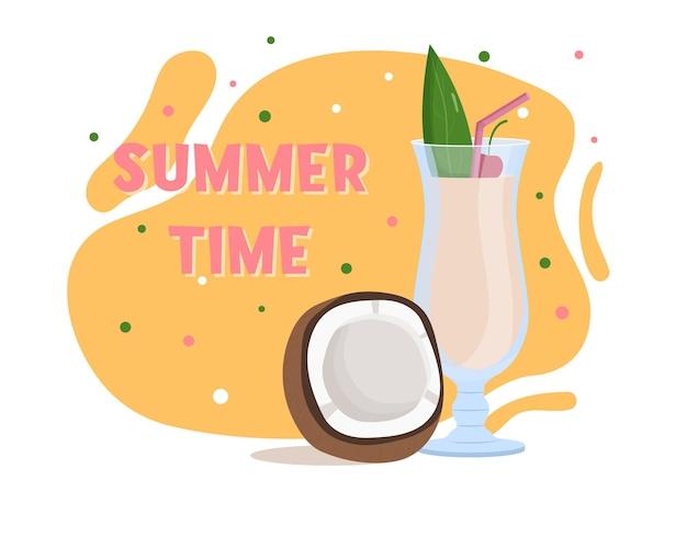 ピニャコラーダカクテル。夏の飲み物。ココナッツ。フラットベクトルイラスト