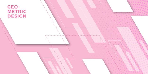 Розовый абстрактный геометрический фон
