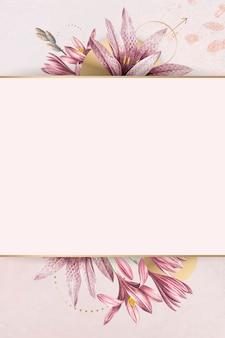 골드 프레임 벡터와 핑크 아마 릴리스 패턴