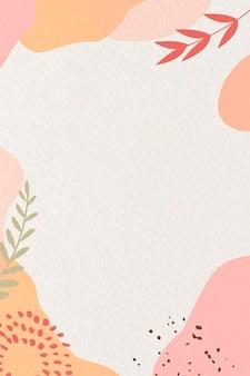ピンクとベージュの抽象的な植物柄の背景