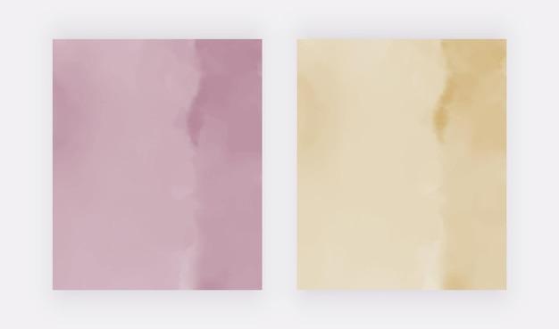 배너 카드 초대장 핑크와 베이지색 수채화 텍스처 벡터 디자인 배경