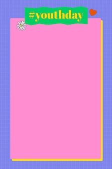 분홍색과 보라색 젊음 배경