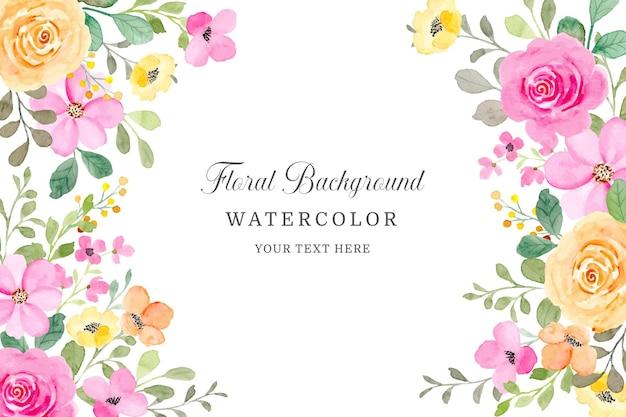 ピンクと黄色の花のフレームの背景と水彩