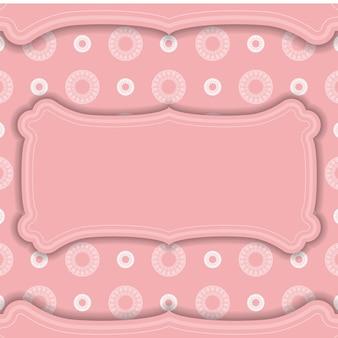 추상 흰색 패턴과 로고를 위한 공간이 있는 분홍색 배경