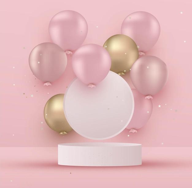 Розовый фон с воздушными шарами презентация продукта с пьедестала