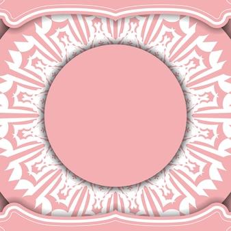 텍스트를 위한 고급스러운 흰색 패턴과 공간이 있는 분홍색 배경